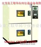 供应:温度冲击试验箱/高低温冲击试验箱/冷热冲击试验箱