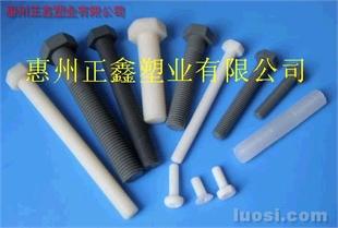 塑胶螺丝,PP外六角螺栓