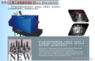 KF二模二冲高速冷镦机