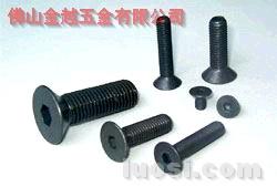 DIN7991英制10.9级高强度沉头内六角螺丝(平杯)