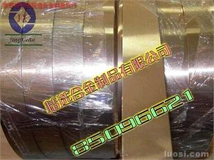 供应进口高强度铍铜圆棒 UT40环保铍铜 高导热铍铜