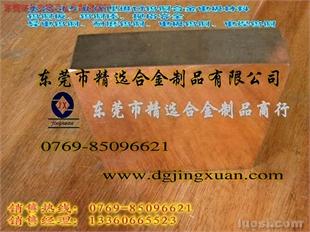 供应进口电极钨铜棒 耐磨钨铜板 进口钨铜合金厂家
