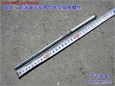 供应:加长型膨胀螺丝10x280