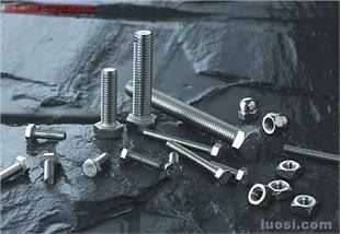 不锈钢螺丝螺母