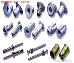 结构性环槽铆钉