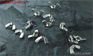 不锈钢蝶形螺母