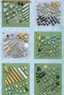 烟台标准件-烟台大山机械传动是你有限公司供应,机螺钉,组合螺钉