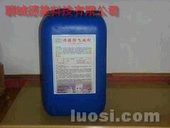 环保型焊接防飞溅剂