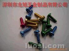 厂家直销 自攻螺丝 环保彩色螺丝 镀金螺丝