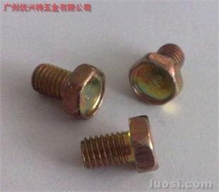 彩锌凹端六角螺栓