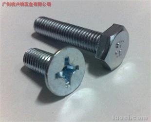 镀锌螺丝、螺栓