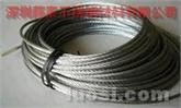 金属不锈钢丝绳
