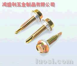非标钻尾螺丝
