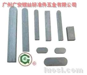 广州不锈钢316/304平键条A键方键批发