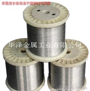 Φ0.5 316L全软不锈钢丝 华丰厂家直销 光亮 无磁