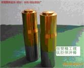 供应:专业生产气孔顶针,气孔冲棒,斜孔冲棒