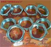 供应:六角薄螺母 燈飾螺母