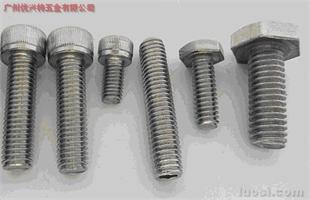 不锈钢螺栓、螺钉