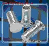 供应:碳钢压铆螺钉FH-M8-50