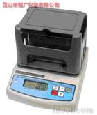 供应:橡胶、塑料视密度测试仪   S-310F/S-610F