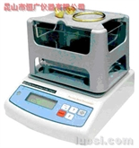 供应:黄金K数&白金纯度测试仪   AU-310K