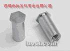 压铆螺柱BSO-3.5M3-10