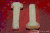 PVDF塑料螺丝塑料螺钉塑料螺栓塑料螺母塑料螺帽塑料平垫塑料垫圈