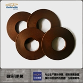 供应:供应 60Si2MnA /50CrVA 碗形弹簧垫片