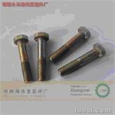 供应:带榫螺栓/有榫螺丝-国标非标定做-厂家最低价