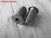 供应:专业生产 异形螺丝 螺母