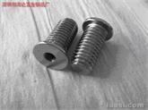 专业生产 异形螺丝 机米螺丝 螺母