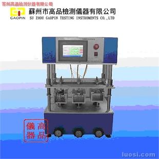 高温按键寿命试验机