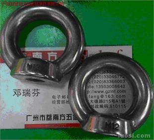 镀锌、不锈钢吊环螺钉、吊环螺母