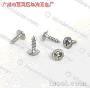 广州螺丝厂批发直销 小盘头带垫复合槽自攻螺丝