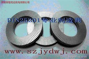工程机械专用防松垫圈DIN25201