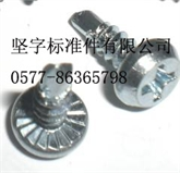 供应:岗山头钻尾螺丝|纤维板钉-坚字标准件