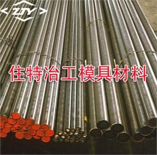 供应:高速工具钢M35   Φ10-160MM