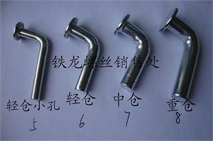 安全销 保险销 M7(中型仓储)