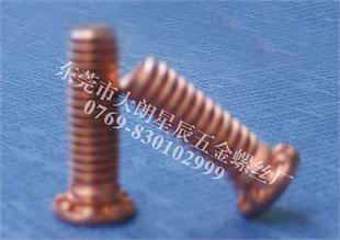 厂家专业生产,品质保证!优惠供应美国PEM-HFHB压铆铜螺钉