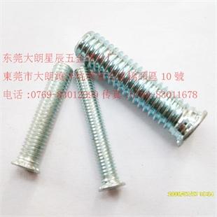 厂家专业生产,优惠供应该美国PEM压铆铝螺丝 压铆铝螺钉