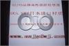 【新品热销】DIN25201自锁垫片(厂家批发.规格全.质量好.价格合理)