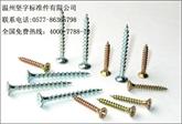 供应:纤维板钉自攻螺丝-坚字标准件有限公司
