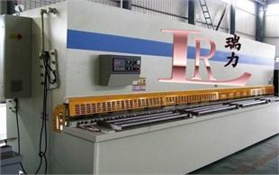 剪16*4000-16毫米剪板机