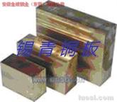 QSn6.5-0.1锡青铜板,锡青铜棒,锡青铜管