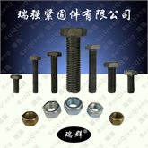 供应:供应GB30-76螺栓外六角8.8级高强度