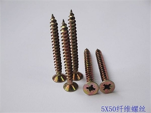 沉頭纖維螺絲5X50