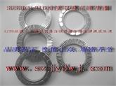 化工机械用防松垫圈DIN25201