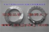 【新品上市】DIN25201双叠自锁垫圈M39