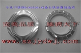 【新品热销】DIN25201双叠自锁垫圈M10大号