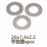 供应:铝制平垫圈
